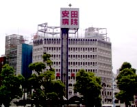 安田 病院 事件 貧困と生活保護(32)患者が食い物にされていた安田系3病院事件